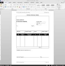 template free templates purchase order template purchase order