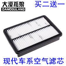 hyundai elantra air filter buy hyundai elantra air filter air filter air conditioning grid