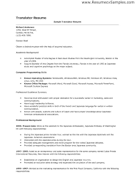 Resume In English Sample interpreter resume sample jennywashere com