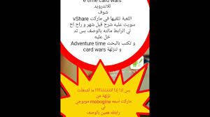 Adventure Time Invitation Card تحميل لعبة Adventure Time Card Wars للاندرويد Youtube