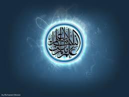 wallpaper keren hd untuk hp 50 islam wallpapers top ranked islam wallpapers pc gr72 high
