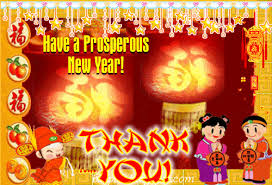 free ecards thank you new card greeting new year thank you card free thank