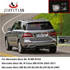 online buy wholesale mercedes benz ml350 waterproof durable from