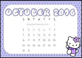 october 2016 cute calendar printable calendar template cutecalendar