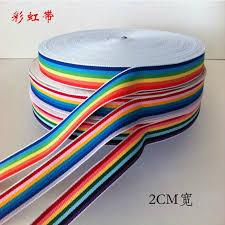 striped grosgrain ribbon compare prices on striped grosgrain ribbon wholesale online