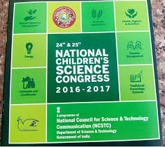 cover page of science project ncsc national level science project competitions 2017 2018 focal
