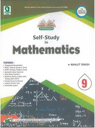 cbse self study in mathematics for march 2018 examination class 9