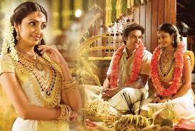 Malayalee Wedding Decorations Kerala Wedding Kerala Weddings Pinterest Kerala Weddings