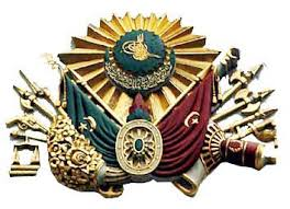 Ottoman Emblem The Sublime Porte And Ottoman Government Ottomanempire Info