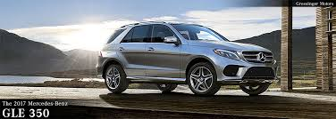 mercedes information mercedes gle 350 suv research model information