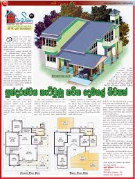 sri lankan architects house plans designs u2013 idea home and house