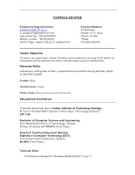Personal Trainer Duties Resume Definition Of Skills Resume Resume For Your Job Application