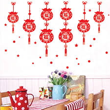 Happy New Year Room Decorations by Online Get Cheap Chinese New Year Door Decoration Aliexpress Com