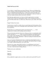 sample first year teacher cover letter first time teacher cover