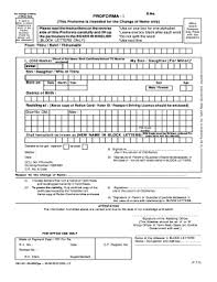 change request form template excel fillable u0026 printable samples