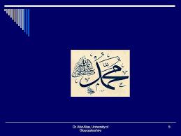 stress pattern sperm adalah dr alizi alias university of gloucestershire 1 islamic parenting