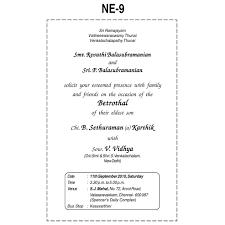 Business Inauguration Invitation Card Sample Opening Invitation Matter Infoinvitation Co