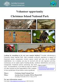 tern terrestrial ecosystem research network volunteers wanted