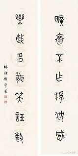 si鑒e front national si鑒e en 100 images 用现代汉语拼音如何解释镜花缘第三十一回里