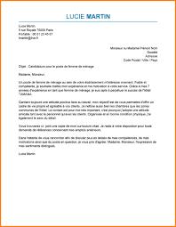 interim femme de chambre lettre de motivation femme de menage lettre de motivation femme de mc3a9nage001 png