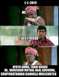 Happy New Year Funny Meme - hilarious happy new year tamil memes collection tamil memes