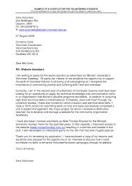 Monash University Assignment Cover Sheet by 40 Best Images About Cover Letter Examples On Pinterest Account