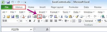 where is the print preview in microsoft excel 2010 2013 and 2016