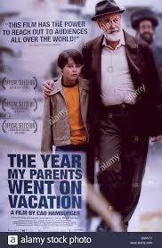 O Ano Em Que Meus Pais Sairam De Ferias - the year my parents went on vacation aka o ano em que meus pais