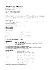 Civil Engineer Resume Sample 100 Resume Career Objective Civil Engineer Edi Resume