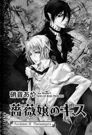 punishment 32 kiss of the rose princess wiki fandom powered by