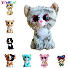 compare prices baby beanie boos cat shopping buy