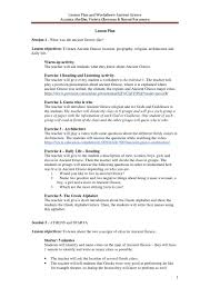 clil unit for 1ºeso ancient greec lesson plan and worksheets by