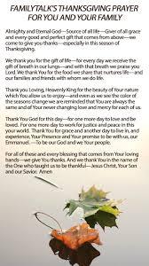 thanksgiving prayer family talk sirius xm 131 va