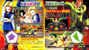 z android 18 fighter z android 18 revealed android 17 revealed