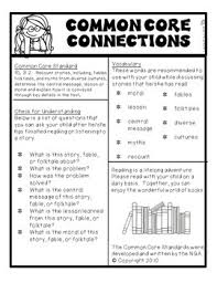 grade common core ela reading literature and informational text