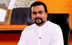 Weerawansa Remanded Granting Bail For Weerawansa And Comments Made About The Pm Video