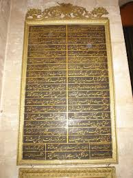 Ottoman Poetry Languages Of The Ottoman Empire