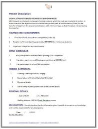 Best Resume Format For Engineering Students Resume Format For Computer Science Engineering Students Best