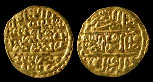 Ottoman Empire Gold Coins Ancient Resource Authentic Ancient Islamic Arabic And
