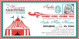 doc party tickets templates u2013 doc party ticket template