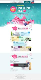 1833 best korean design images on pinterest promotion banner