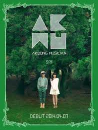200 photo album akdong musician releases debut album play akdong musician