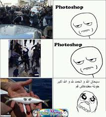 Arab Memes Tumblr - arab memes