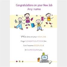 congratulations on new card new cards gettingpersonal co uk