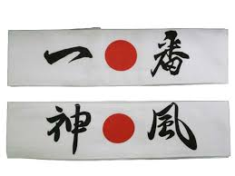 number one headband japanese headbands ichiban number one and kamikazi
