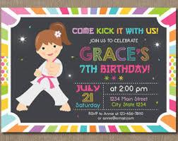 karate birthday invitation karate invitation karate invite