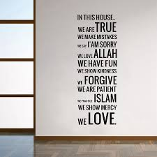 home decor wall art stickers in this house islamic decal islamic home decor wall art is2008