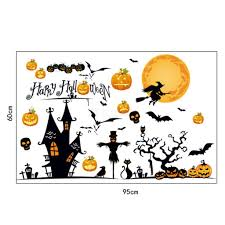 halloween wall stickers