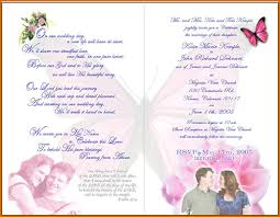 wedding invitation format 12 sle wording for wedding invitations authorizationletters org