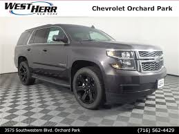 chevrolet tahoe in buffalo ny west herr auto group